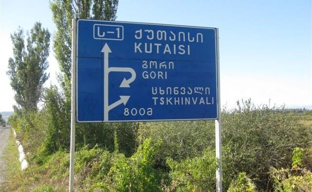 Georgien-IMG_0657 - Wegführung bei Gori seit dem Krieg 2008.