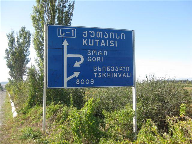 georgien-IMG_0657