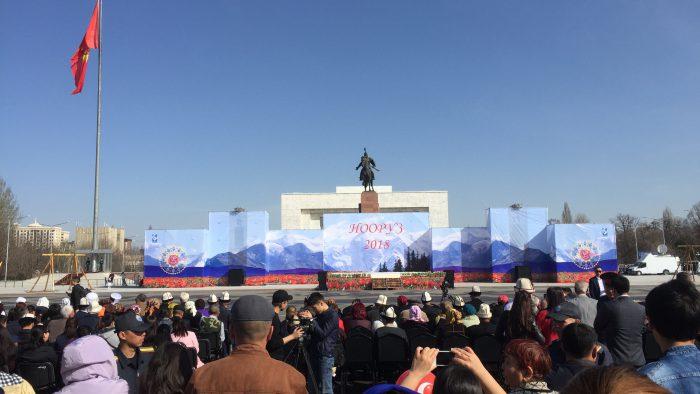 IMG_7890 - Novruz celebration